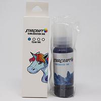 StarCraft Sublimation Ink - Cyan - 70mL Bottle