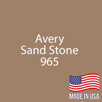"Avery - Sandstone - 965 - 12"" x 12"" Sheet"